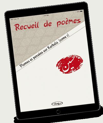 Recueil De Poèmes Plumes Et Pensées Sur Karbala Houssayn