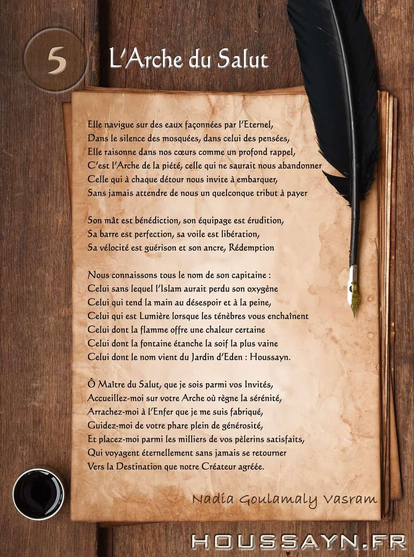 poème-05