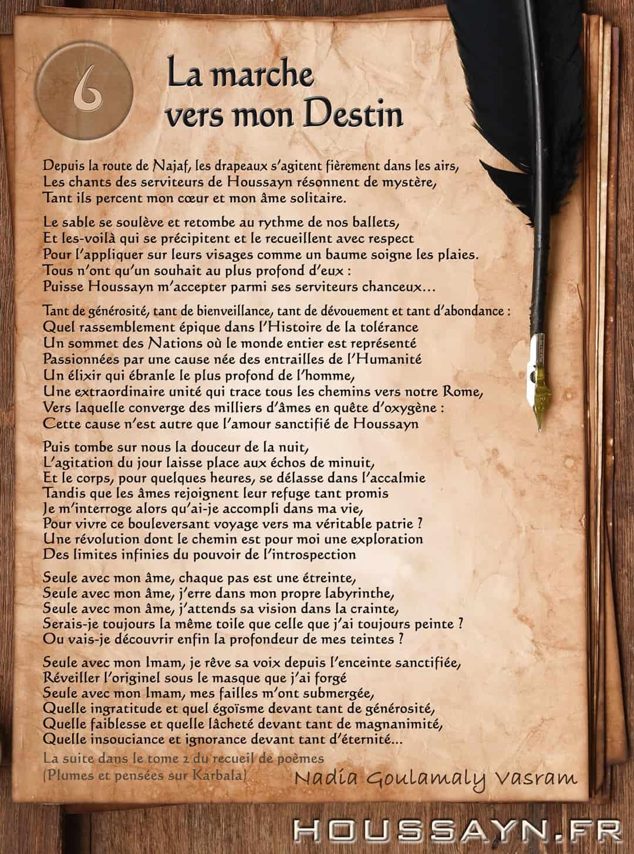 poème-06