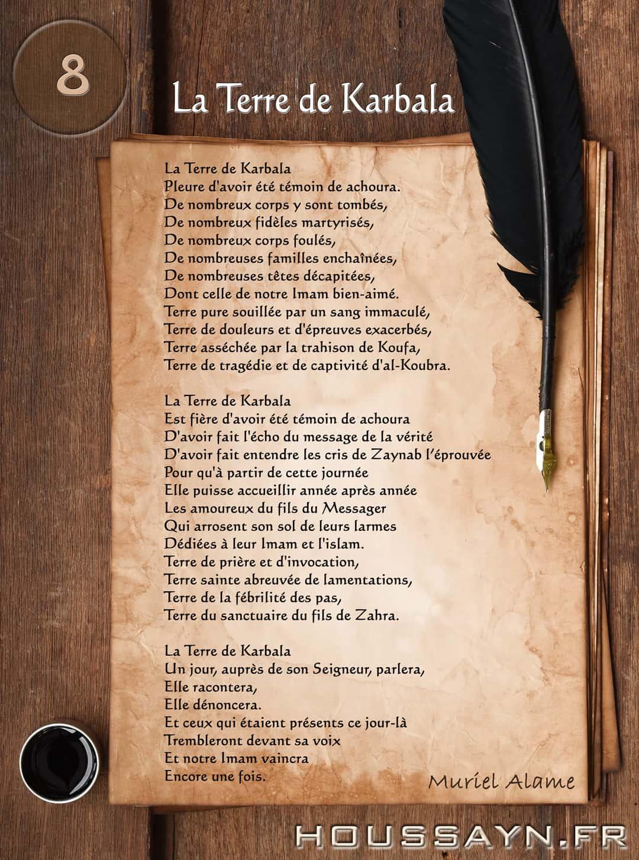 poème-08