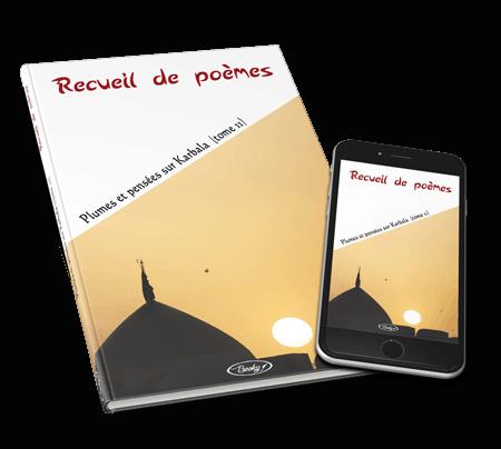 Recueil de poèmes – Plumes et pensées sur Karbala (t2)